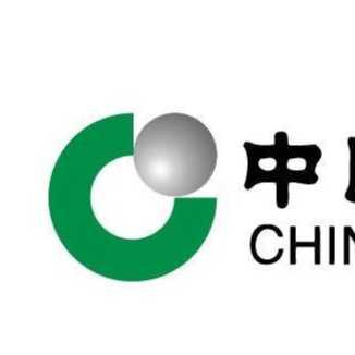 中国人寿保险股份有限内蒙古分公司