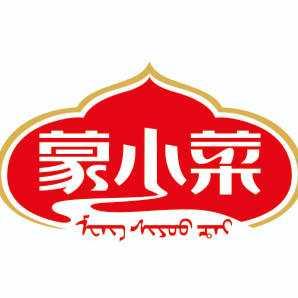 内蒙古蒙菜食品有限公司