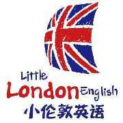 小伦敦英语学校