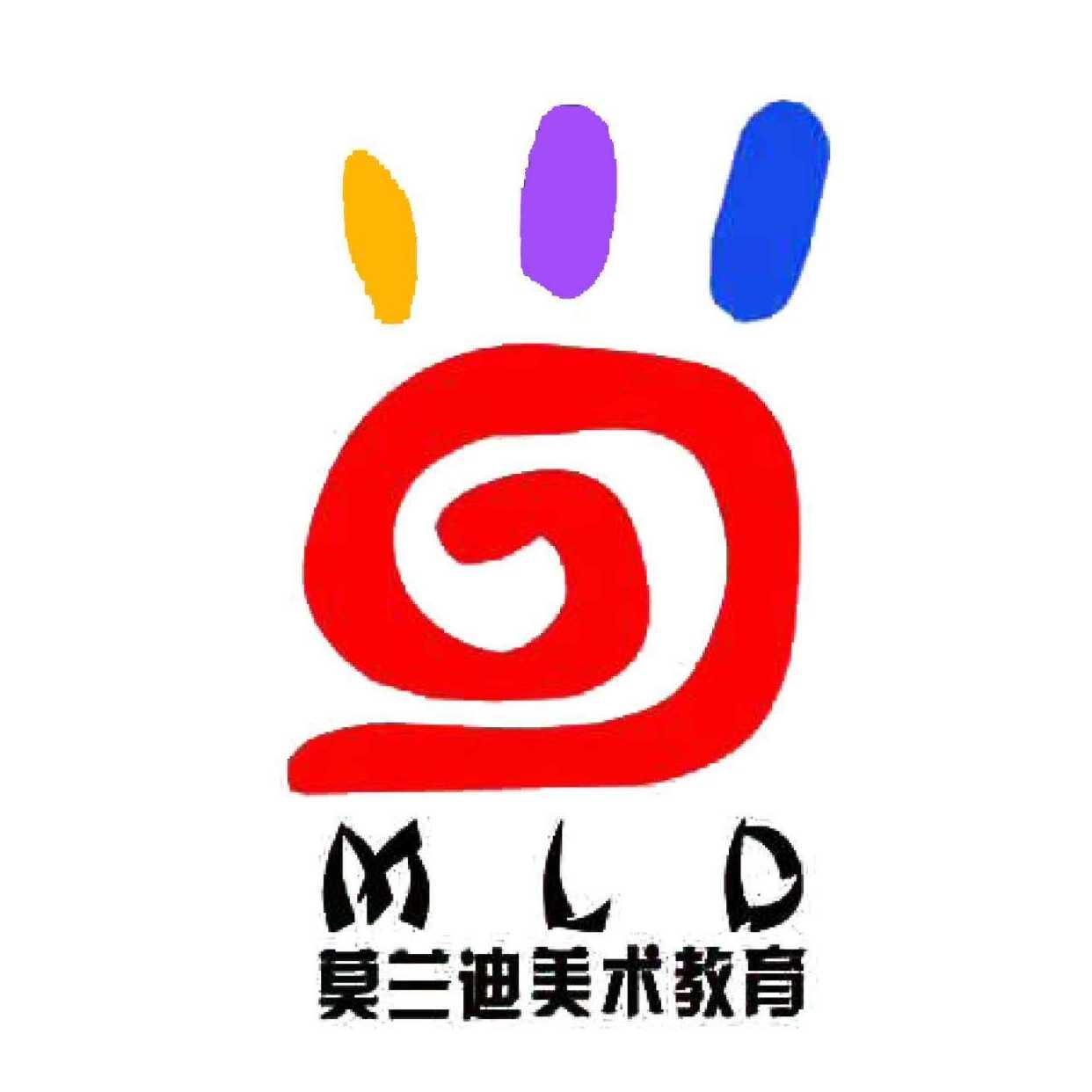 莫兰迪美术教育咨询有限公司