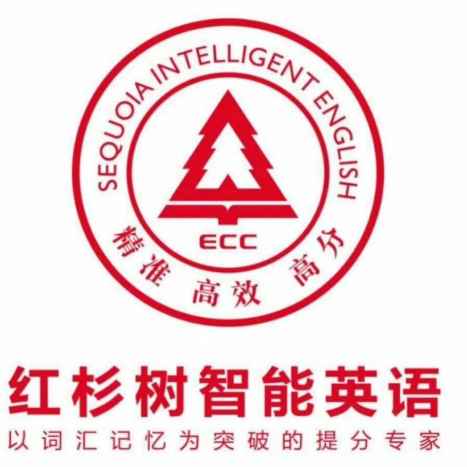 北京国音红杉树教育科技有限公司