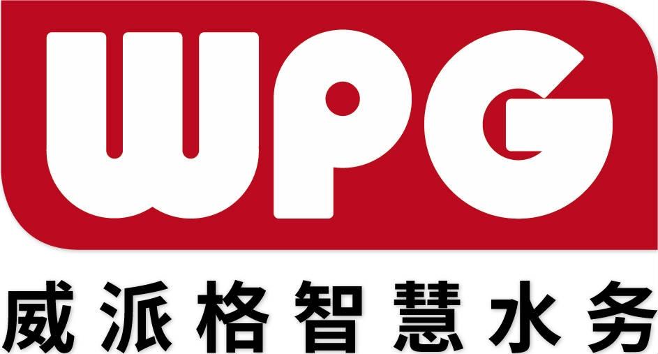 上海威派格智慧水务股份有限公司