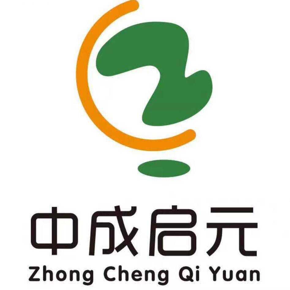 :内蒙古中成启元全脑潜能开发教育科技有限公司,