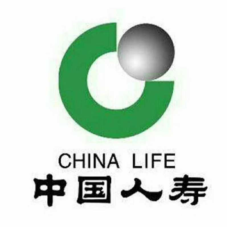 中国人寿内蒙古呼和浩特分公司