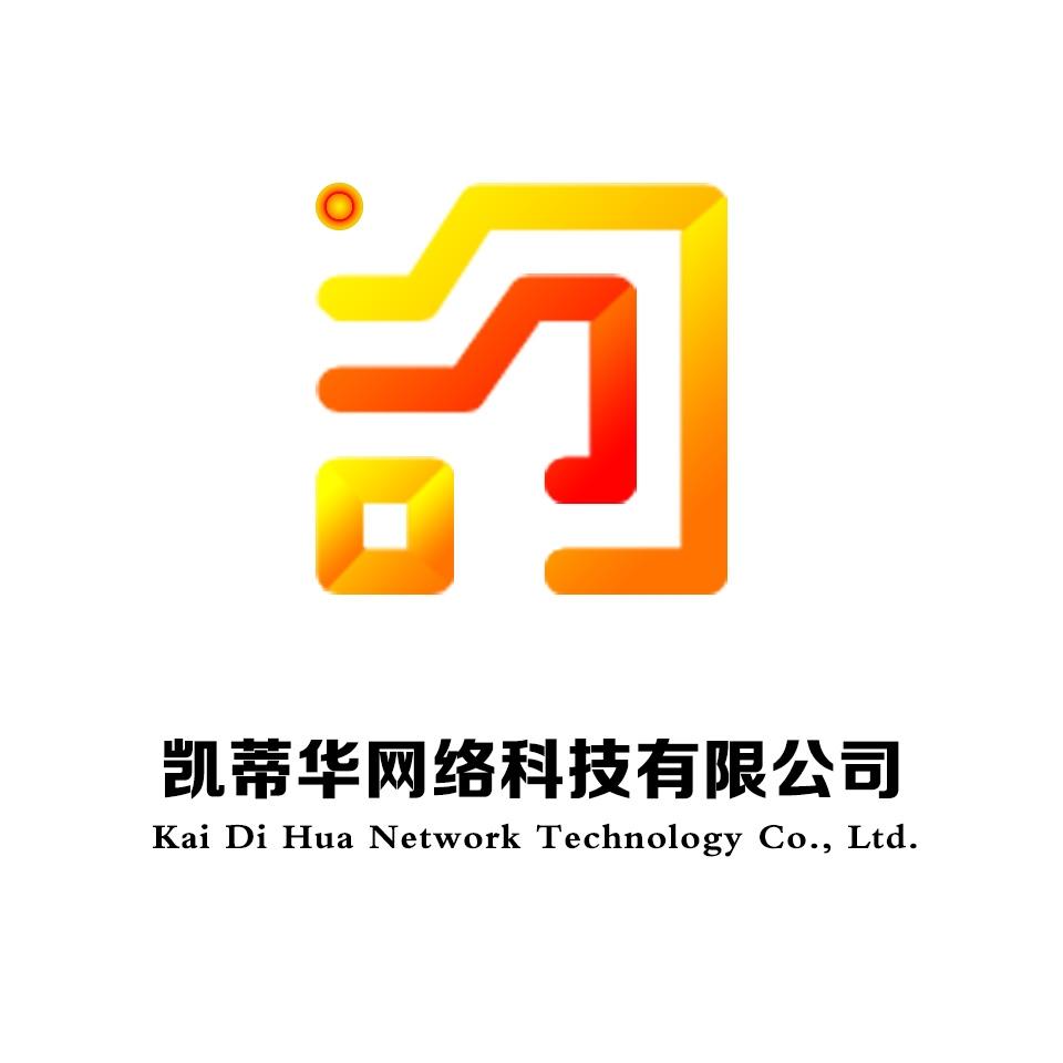 内蒙古凯蒂华网络科技有限公司