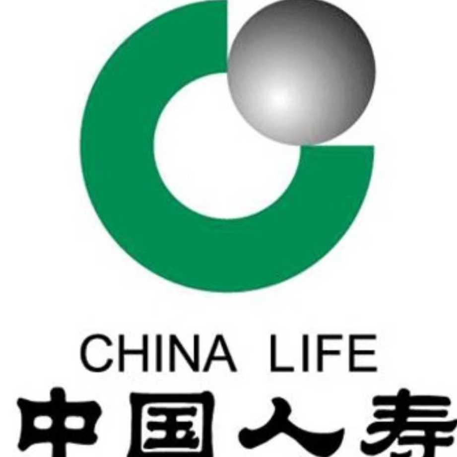 中国人寿保险呼和浩特分公司