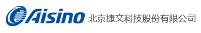 北京捷文科技股份有限公司