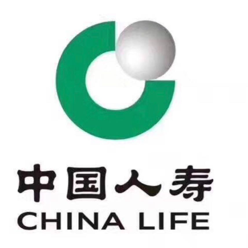 中国人寿保险公司赛罕收展部