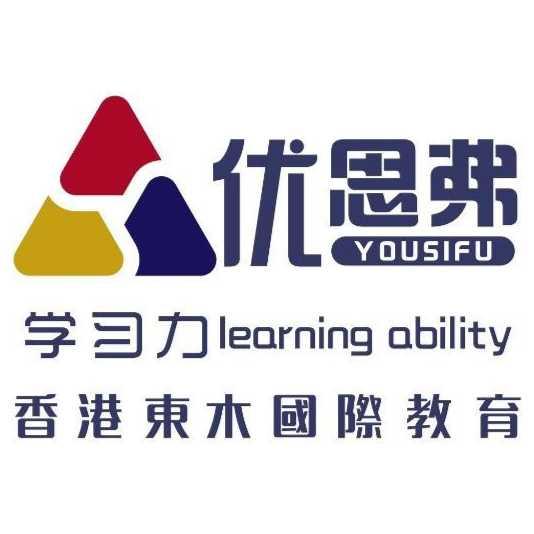 香港东木国际教育有限责任公司