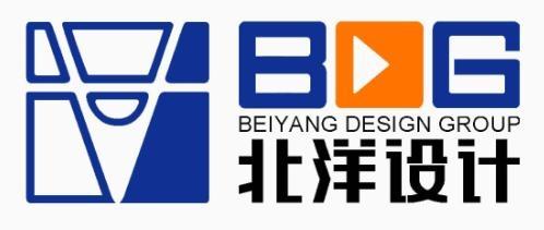 青岛北洋建筑设计有限公司