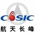 北京航天长峰科技工业集团有限公司内蒙古分公司