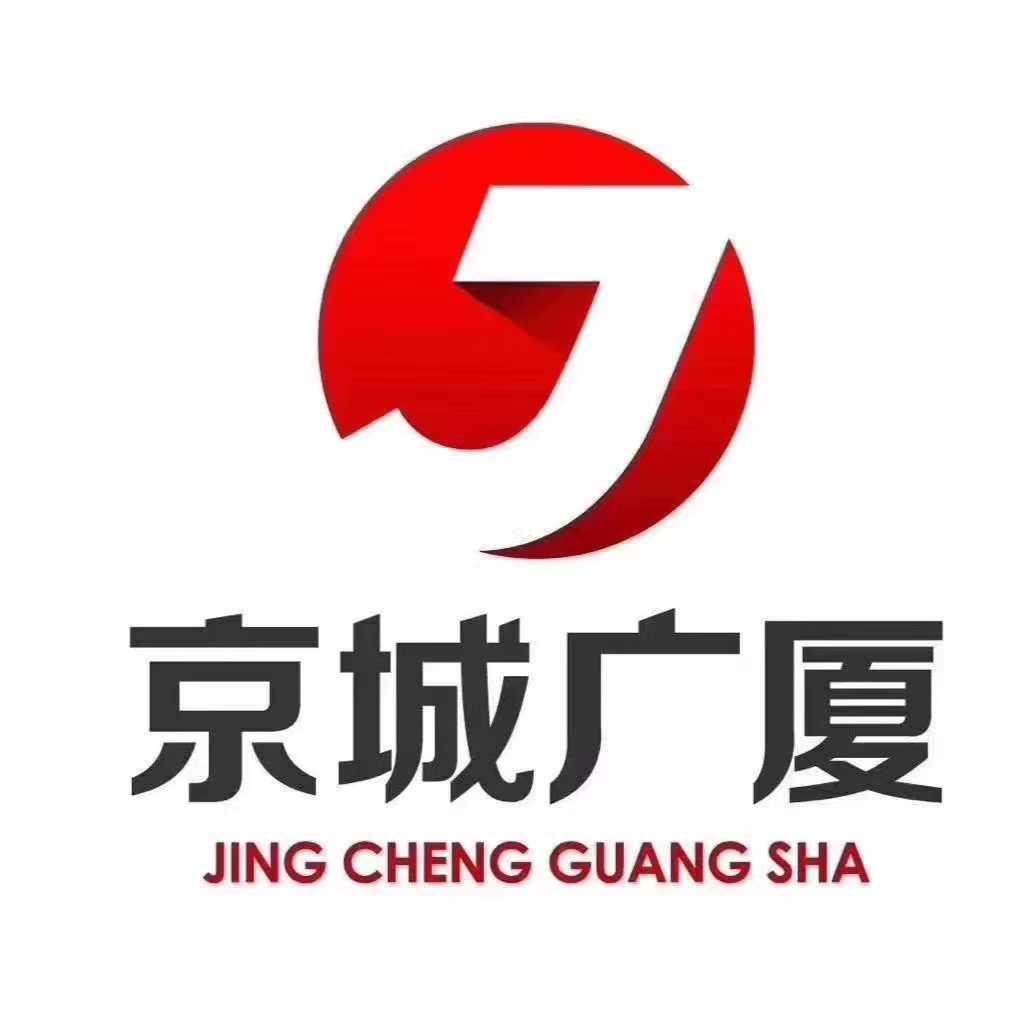 内蒙古京城广厦房地产经纪有限公司呼和浩特分公司