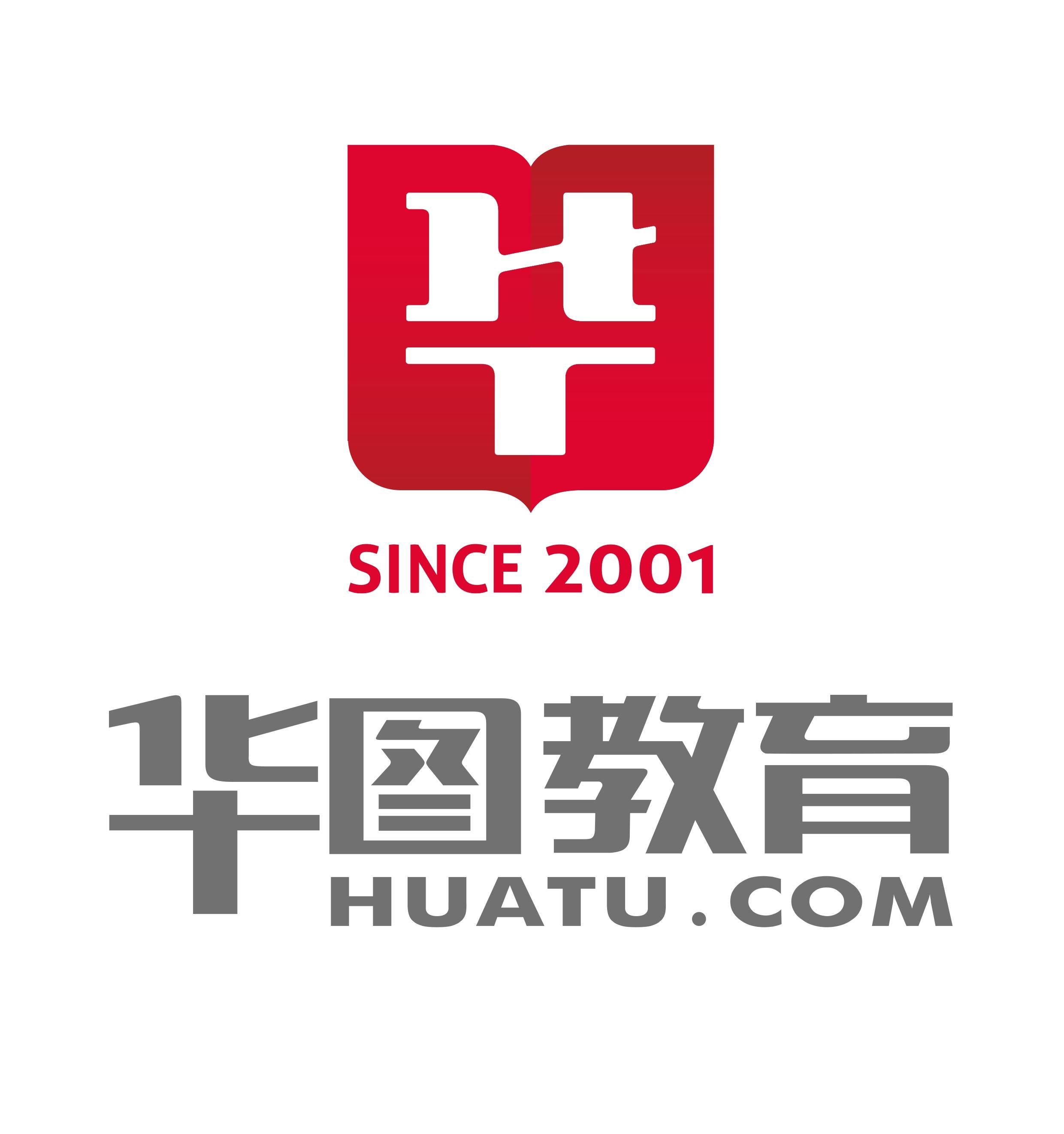 北京华图宏阳教育文化发展股份有限公司内蒙古分公司