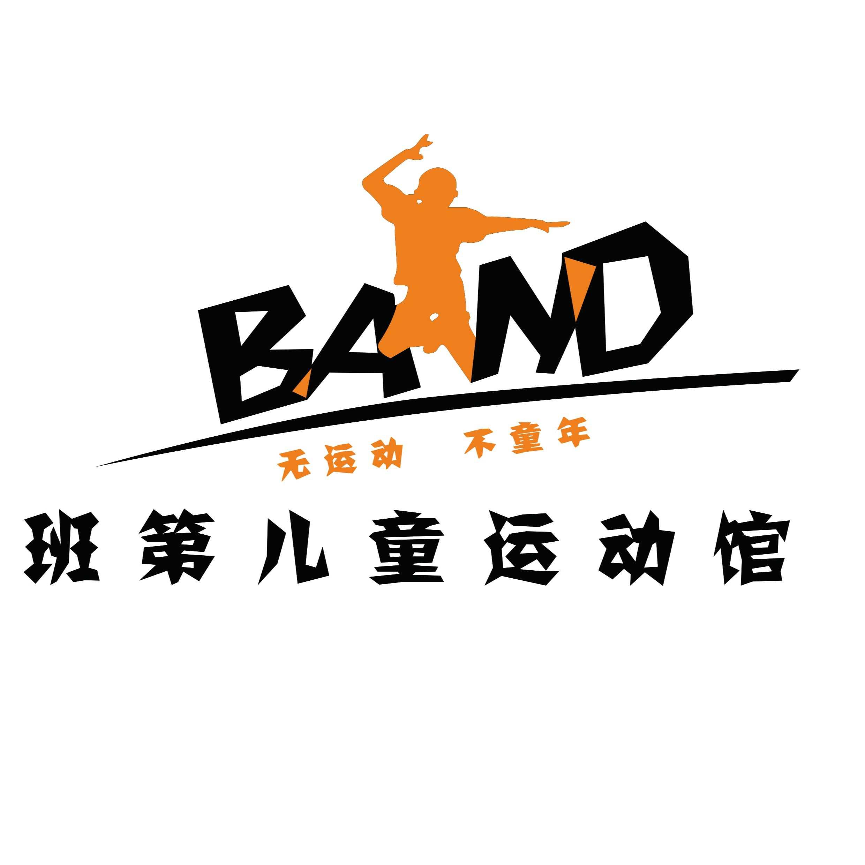 内蒙古晨蕾体育文化发展有限公司