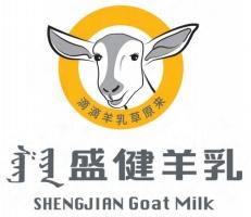 内蒙古骏羊牧业有限公司