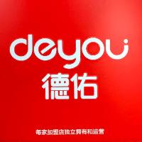 内蒙古飞梵海龙房地产经纪有限公司回民区分公司