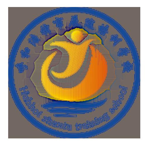 呼和浩特市展途职业培训学校