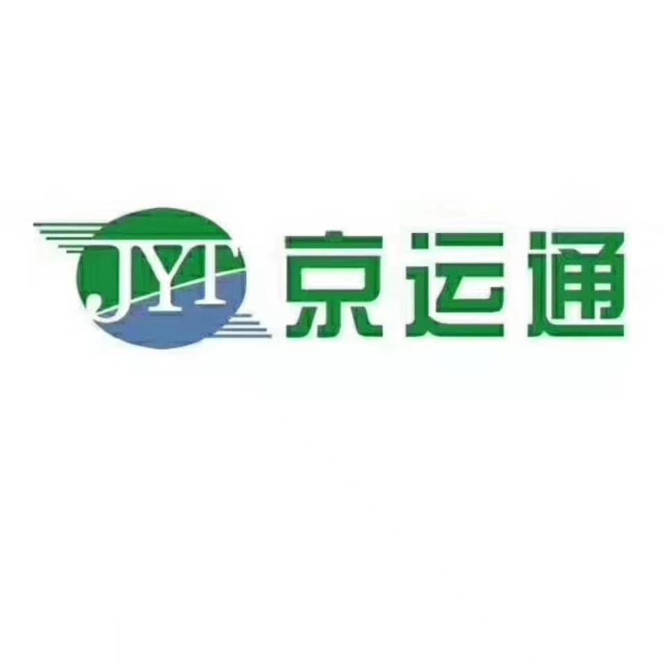 乌海市京运通新材料科技有限公司