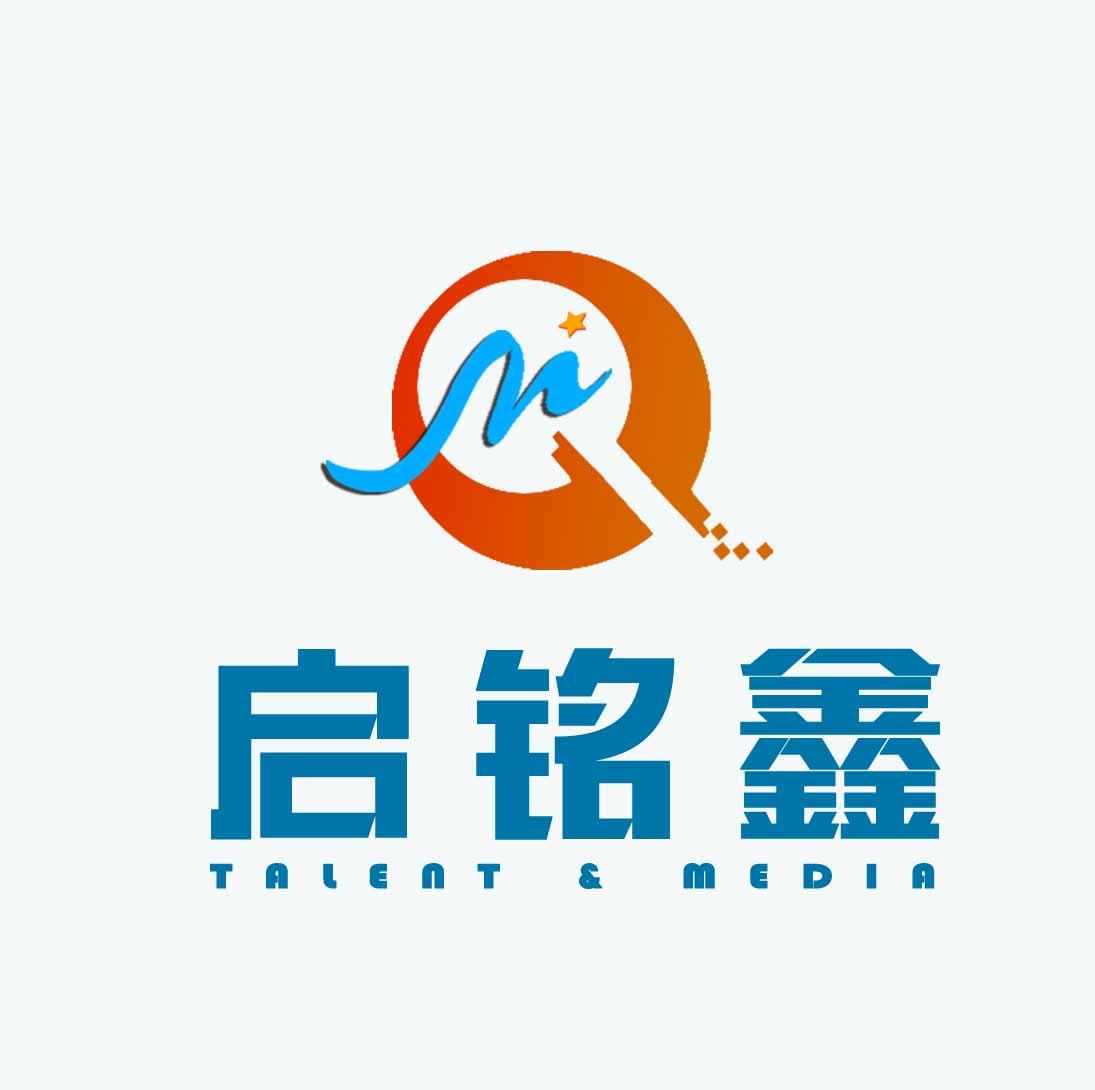 启铭鑫教育