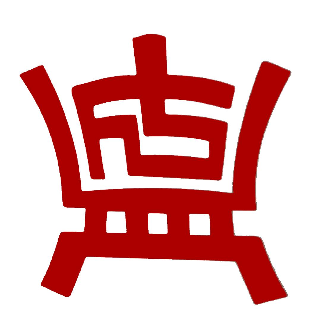山西金鼎誉诚认证服务有限公司内蒙古分公司