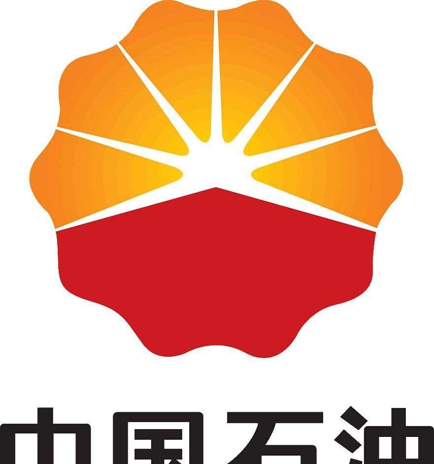 中石油北京天然气管道有限公司内蒙古输气管理处