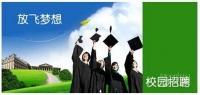 【话题】为什么毕业三四年之后,同学之间的差距会越拉越大?