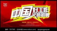 内蒙古环宇智娱网络科技有限公司招聘公告