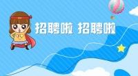 内蒙古自治区人民医院2019年度公开招聘工作人员简章