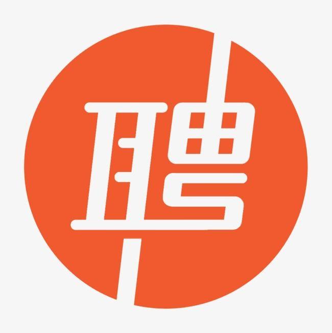 (月薪1万5五险一金)锡林浩特市中新会计师事务所招聘简章