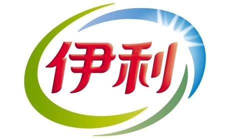 人力资源储备干部-伊利集团液态奶事业部
