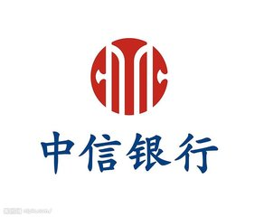 中信银行2020年春季校园招聘公告