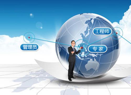 内蒙古邮电科工程有限公司